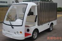 电动货运车[CAR-SC8YL]