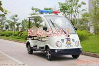 5座电动巡逻车[CAR-XL5C]