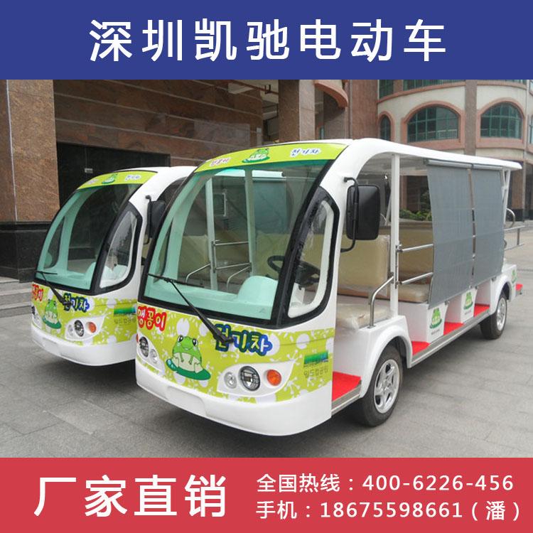 内蒙古大有光能源采购新能源电动观光车.jpg