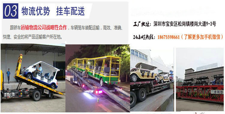 3企业展示.jpg