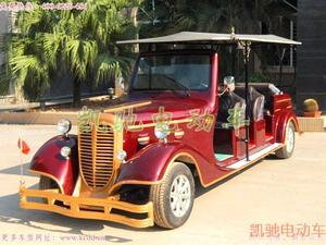 12座老爷车D款CAR-LY12D