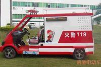 2座电动消防车[CAR-XF02B]