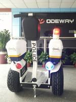 电动两轮平衡巡逻车[CAR-PH-XL02A]