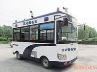电动流动警务室CAR-JWS-5.0HM