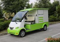 电动高压清洗车DHWQX-3